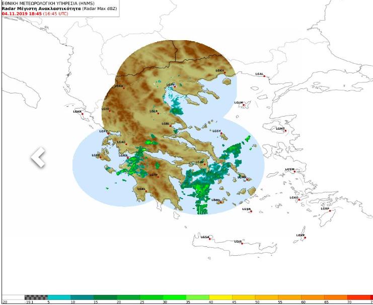 Το σύστημα περνά από τα ηπειρωτικά και ο καιρός στις περισσότερες περιοχές της δυτικής Ελλάδος έχει βελτιωθεί. Τις επόμενες ώρες θα επηρεαστουν κυρίως το Ανατολικό Αιγαίο και τα Δωδεκάνησα. Οι άνεμοι θα διατηρηθούν ενισχυμένοι μέχρι τα μεσάνυχτα στο Αιγαίο hnms.gr/emy/el/warning…