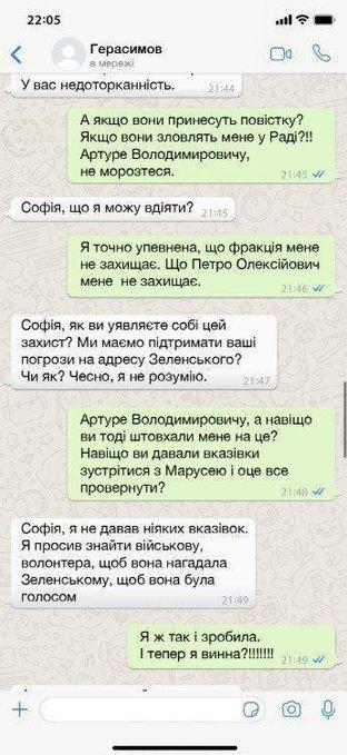 Трамп про Йованович: Я не знаю цю жінку ... Зеленський теж не був її прихильником - Цензор.НЕТ 7885