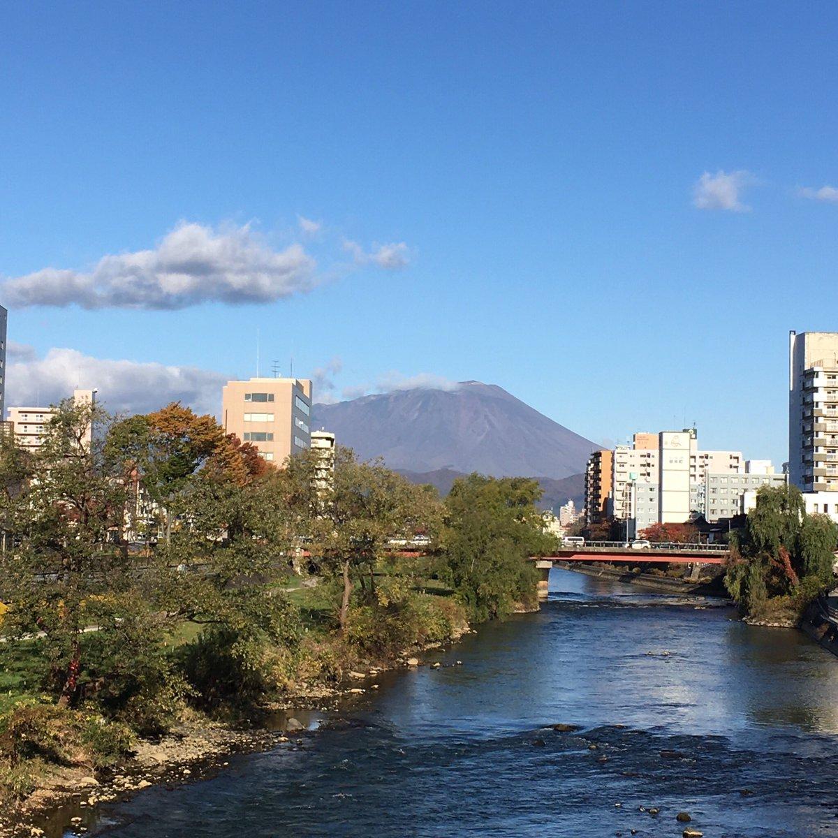 2019/11/05 盛岡市の開運橋から撮影。みなさま、体調管理に気をつけてお過ごしください。 #岩手 #盛岡 #北上川 #岩手山 #岩手においでよ