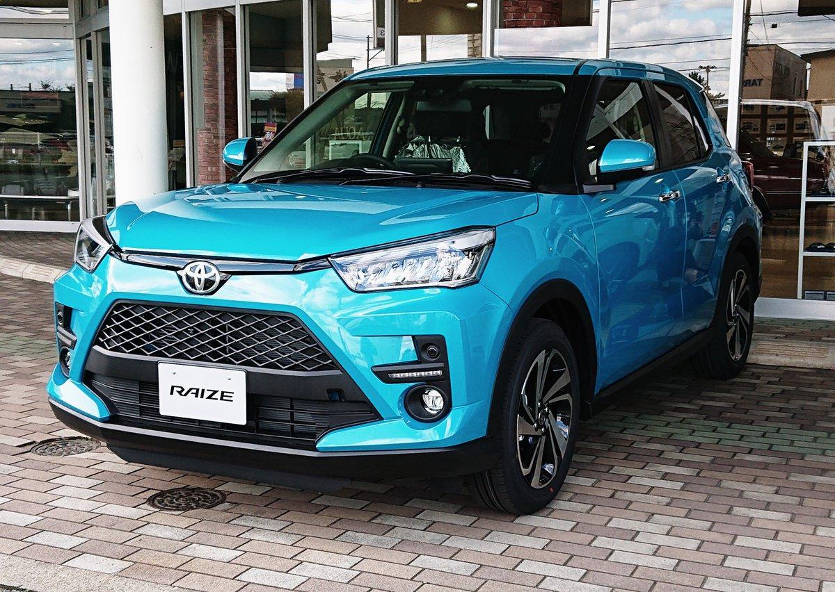 Toyota Raize mini suv