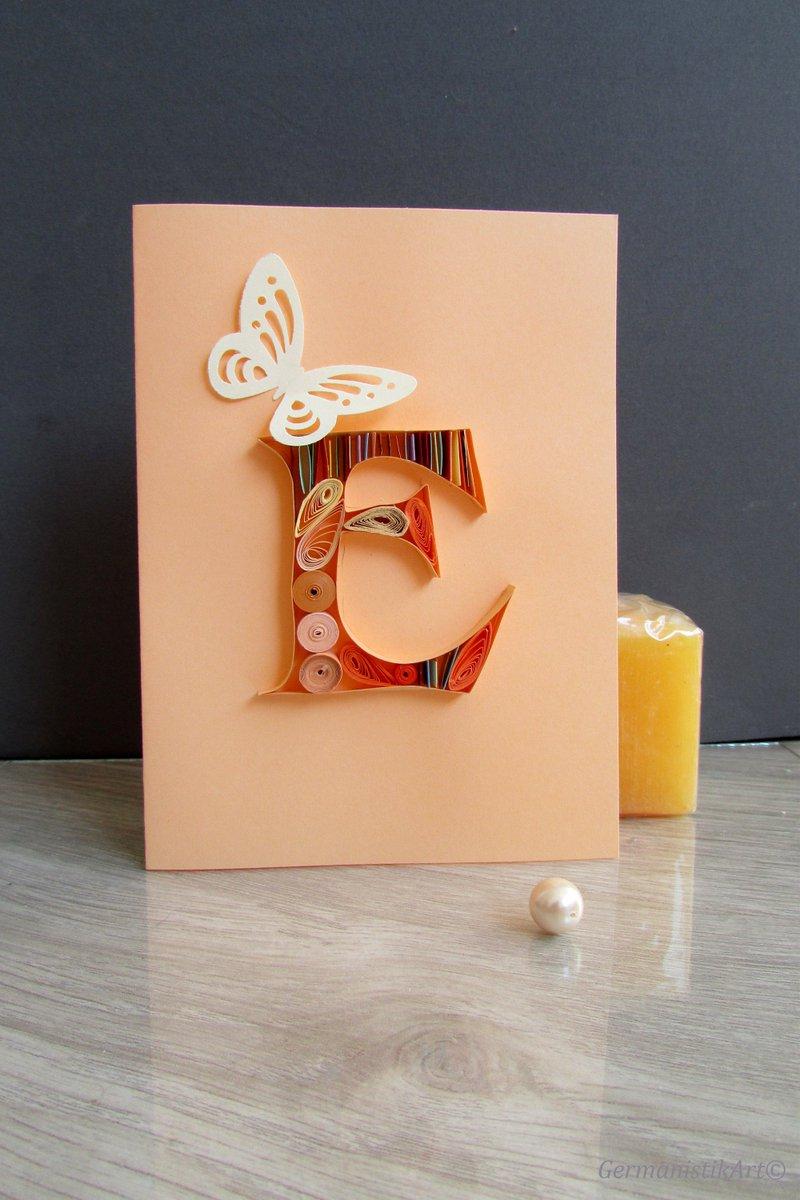 встающие буквы открытка масла, растительное масло