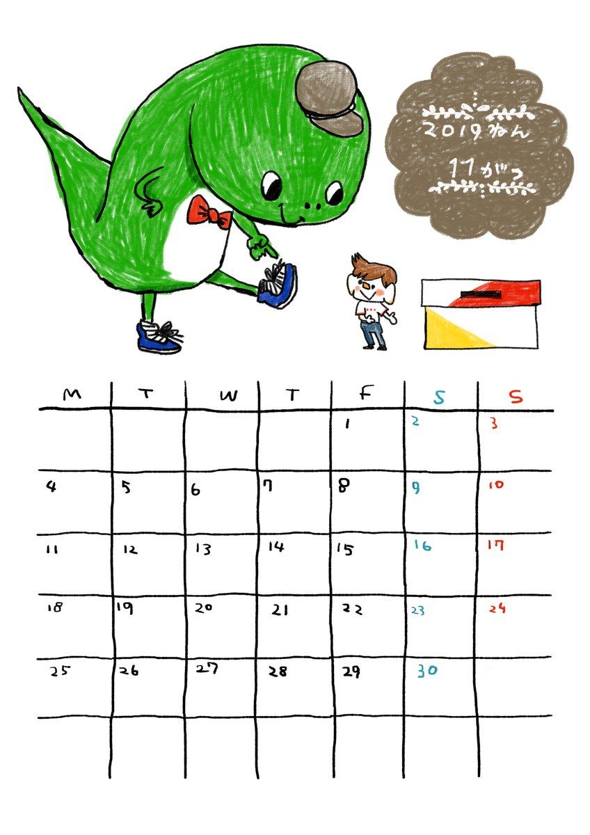 ゆっちょ 11月のカレンダーを作りました 印刷の場合はa4です サイズが合えばパソコンやタブレットなどの壁紙にも使ってください 個人利用の範囲で使ってください 商用利用 転売 自作発言などしないでください 壁紙 カレンダー 無料カレンダー