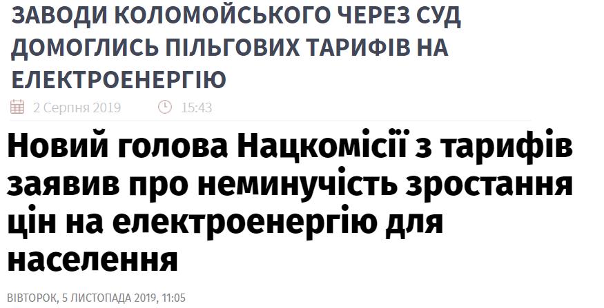 Суд отказался продлить сроки расследования в деле экс-главы Окружного админсуда Киева Вовка: через два дня его придется закрыть, - прокурор Малашич - Цензор.НЕТ 8851