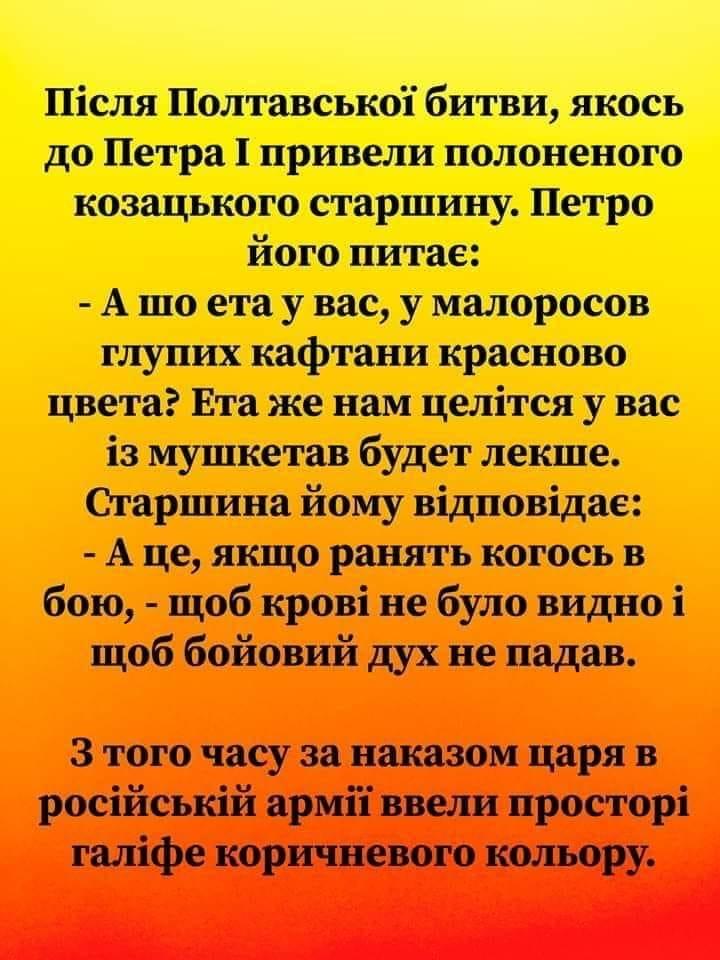 """""""Це російський стиль"""": Нафтогаз відповів на ультиматум Кремля щодо газових переговорів - Цензор.НЕТ 6341"""