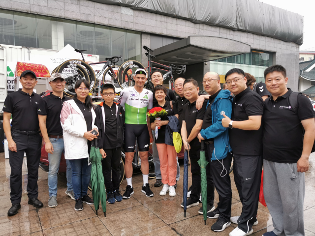 @ALUEnterprise sponsoring @TeamDD @TourofGuangxi http://bit.ly/2NHskGopic.twitter.com/C6juo5kfwy