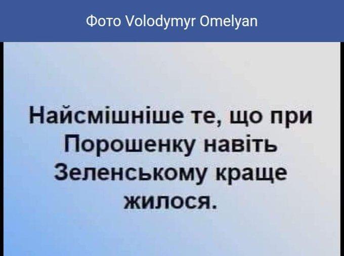 Київський прокурор побив відвідувача прокуратури - Цензор.НЕТ 3583
