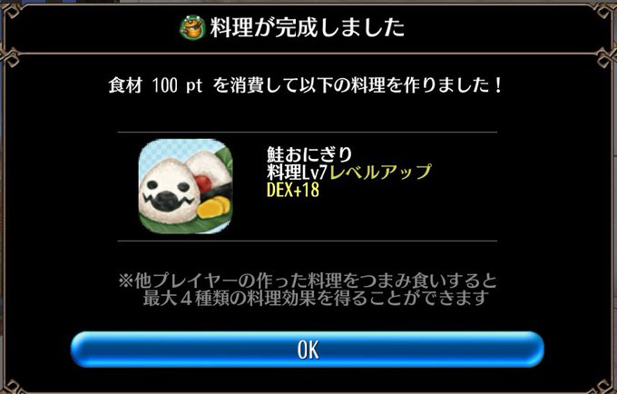 game_pinchの画像