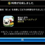 game_pinchのサムネイル画像