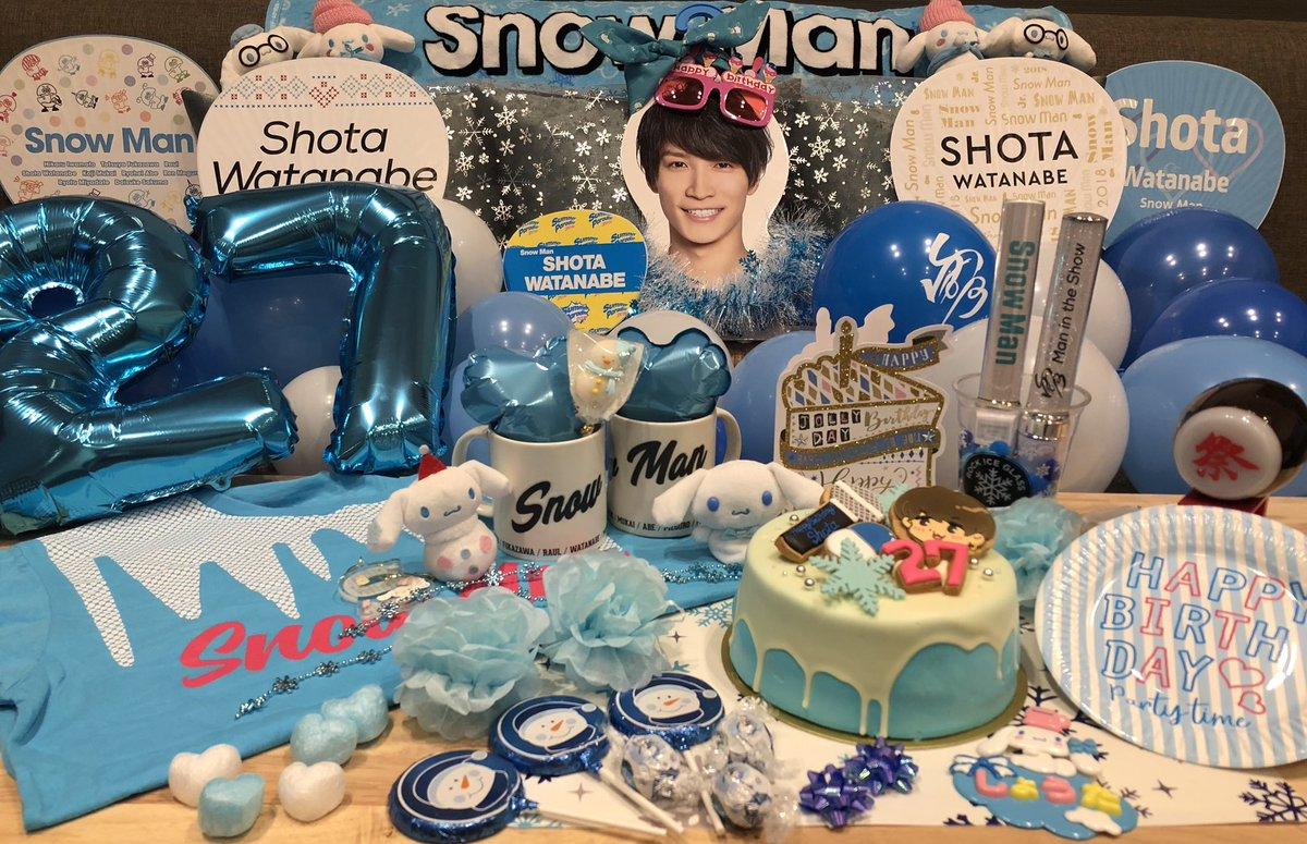 渡辺翔太くん!今年も勝手にお祝いさせていただいてます!!!!!ホントにほんとにおめでとうーー!!!#渡辺翔太#27歳おめでとう#渡辺翔太誕生祭