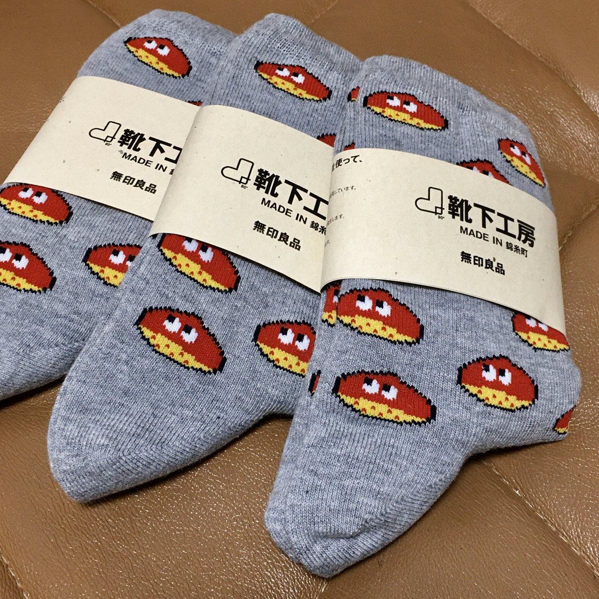 錦糸町の無印良品で作った!店舗のPCで一からつくる靴下がかわいい!