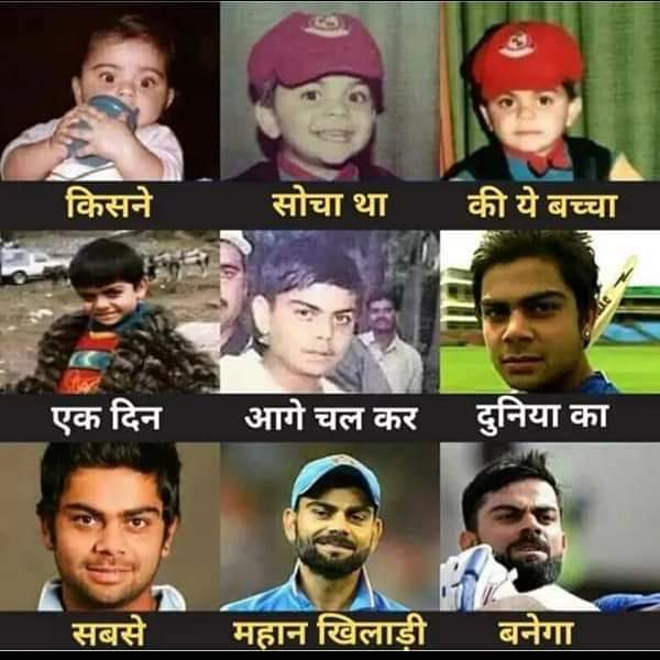 Happy birthday virat kohli   You are best player and captain of world cricket