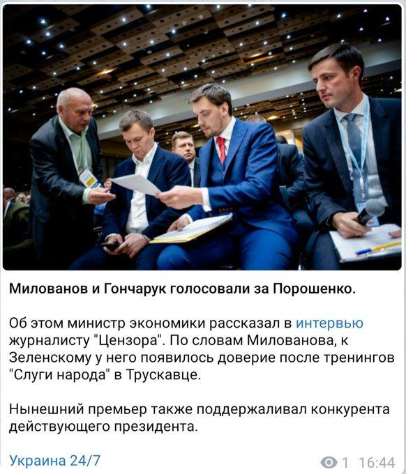 Зеленский назначил американского адвоката Мака своим внештатным советником - Цензор.НЕТ 9839