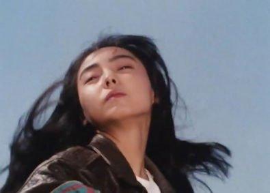 土田 由美