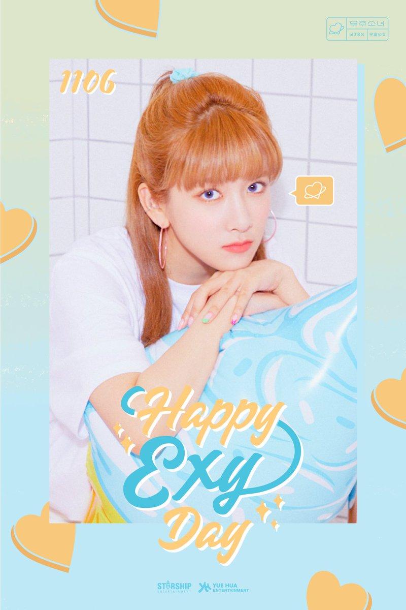 ❤️HAPPY #WJSN #EXY BIRTHDAY❤️ ⠀ #우주소녀 #엑시 #생일 을 축하합니다 🎂🎁 ⠀ #HappyEXYDay ❣️