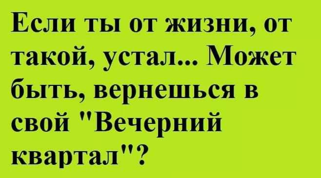 """Зеленский сегодня примет участие в ток-шоу """"Право на власть"""" - Цензор.НЕТ 7473"""