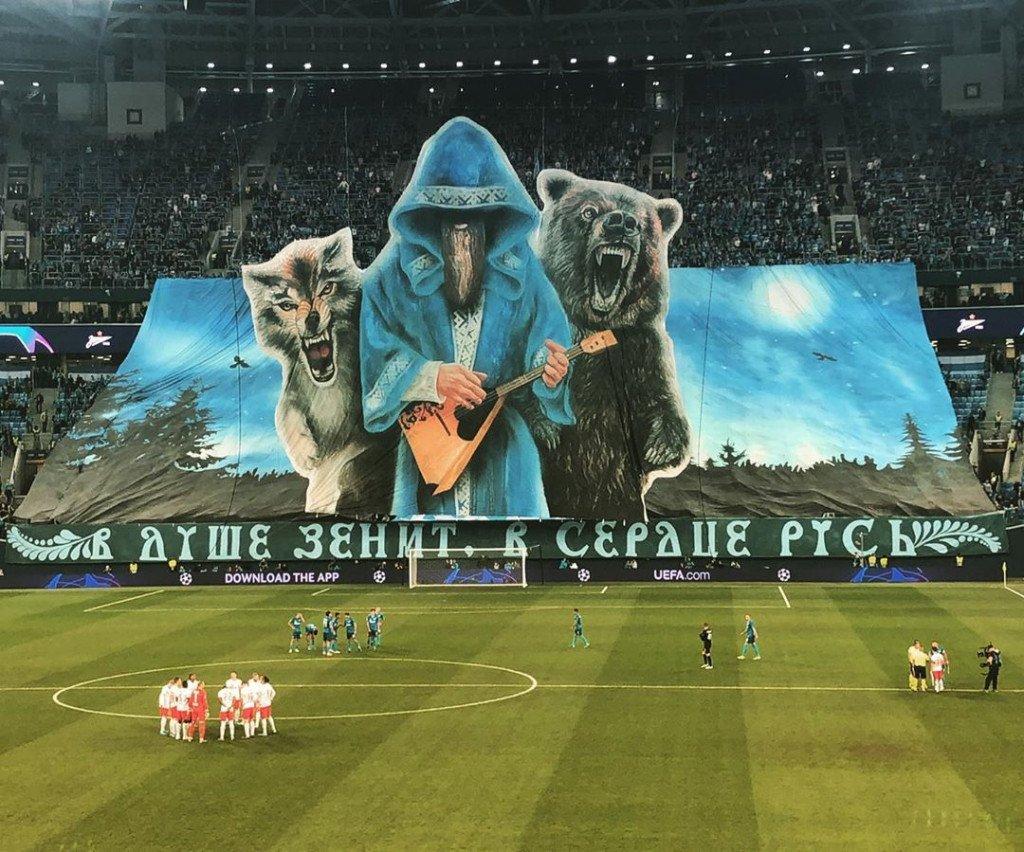 Ultras On Twitter Zenit Vs Leipzig 05 11 19