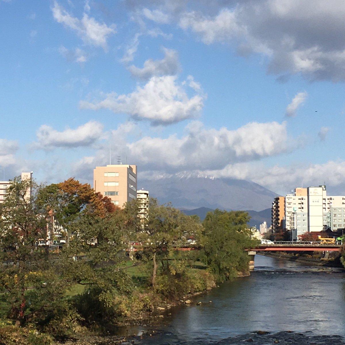 2019/11/06 盛岡市の開運橋から撮影。みなさま、体調管理に気をつけてお過ごしください。 #岩手 #盛岡 #北上川 #岩手山 #岩手においでよ