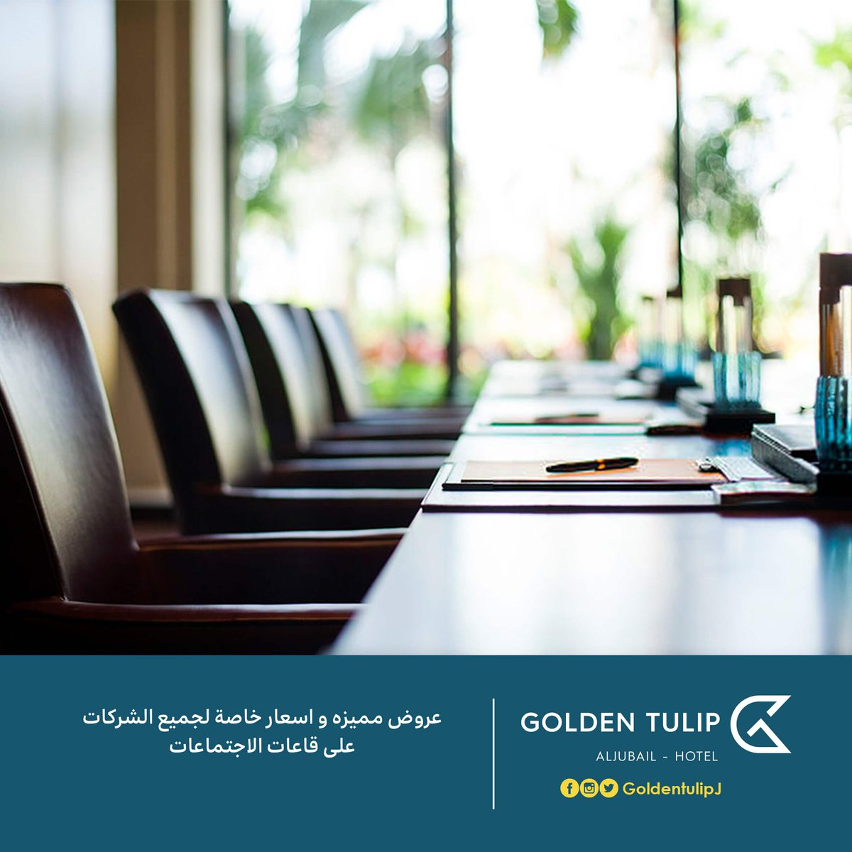 Special offers and special rates for all companies  (coffee break 50-75-100) coffee Break + Lunch 120 2 Coffee break + lunch 140 – coffee break throughout the day 160 - Reservation room only 500 riyals  #فنادق_الشرقية #الجبيل #الجبيل_الان  #الجبيل_الصناعية #فنادق_الجبيل #شركات https://t.co/n2XzpWFpxb