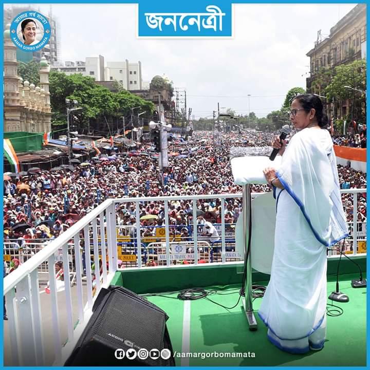 বাংলার গর্ব মমতা। Mamata, the pride of Bengal.  #MamataBanerjee #ChiefMinisterWestBengal #AamarGorboMamatapic.twitter.com/of6GgYYe6h