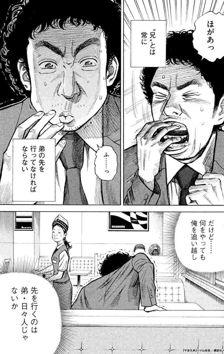 コミック 全巻 無料