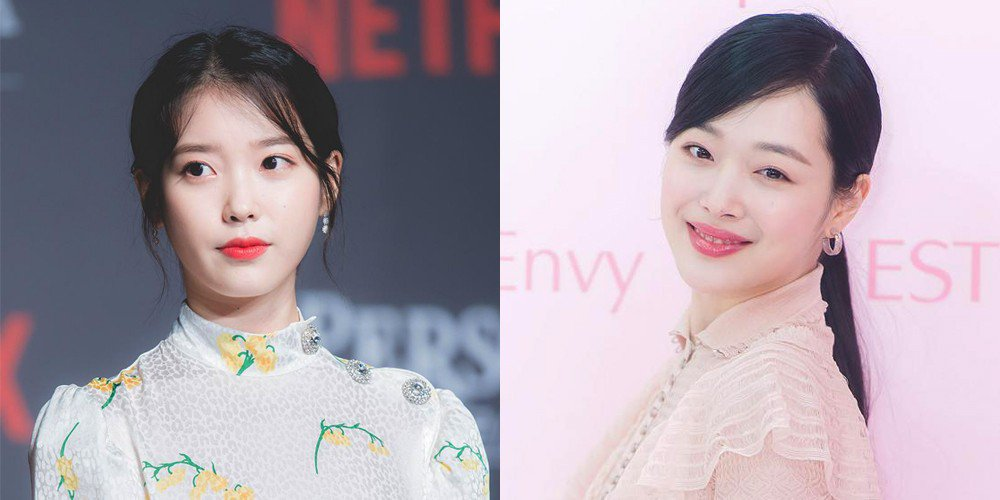 IU changes Red Queen lyrics at recent concert to pay tribute to Sulli allkpop.com/article/2019/1…