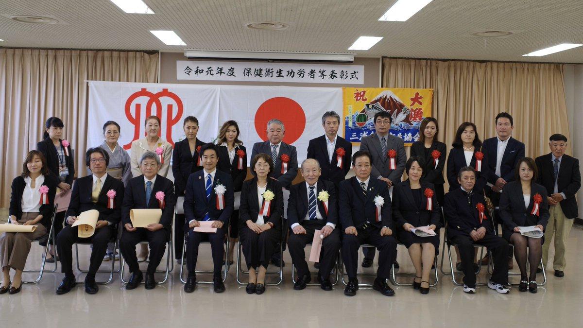 事務 所 鎌倉 保健 福祉