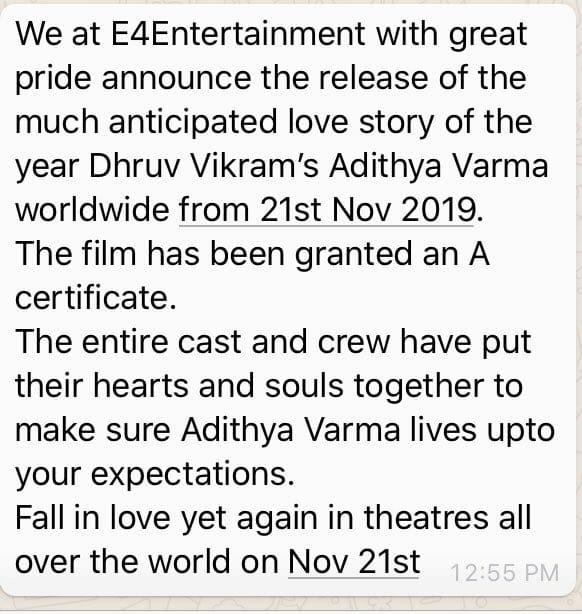 Aditya Varma release date