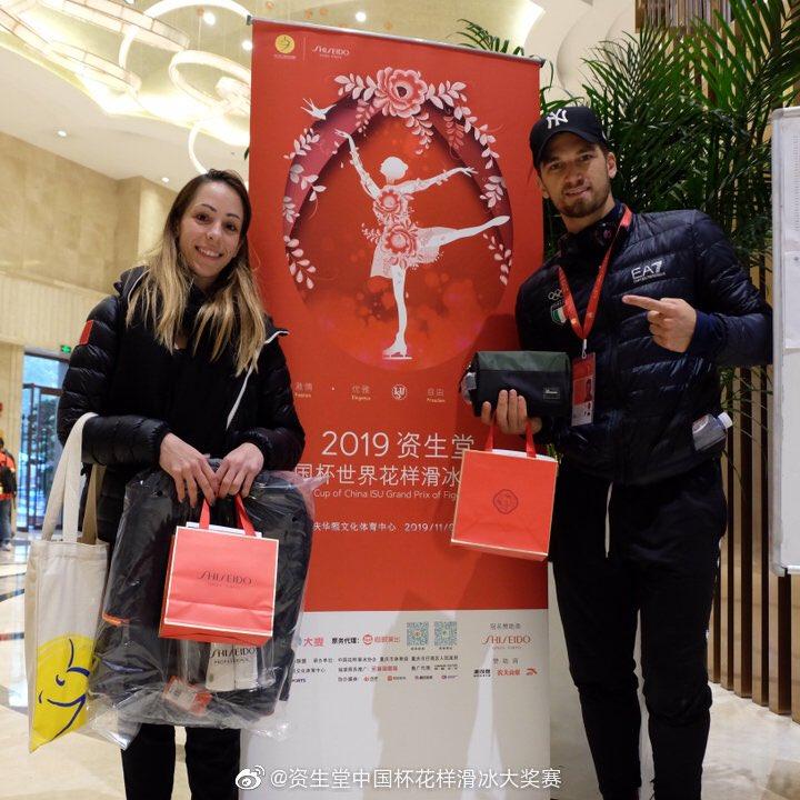 GP - 4 этап. Cup of China Chongqing / CHN November 8-10, 2019 EIrP5ikVUAAT_VB?format=jpg&name=900x900