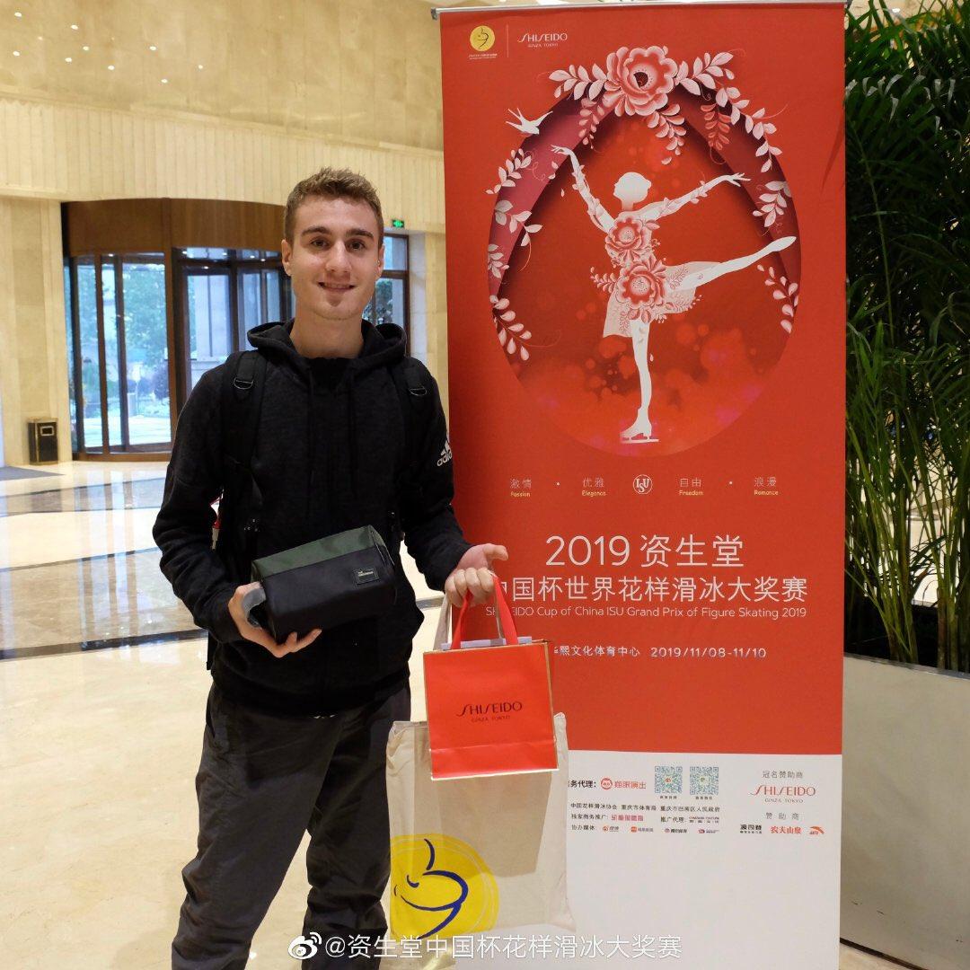 GP - 4 этап. Cup of China Chongqing / CHN November 8-10, 2019 EIrP5imVUAEfgXR?format=jpg&name=medium