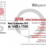 26 novembre : présentation de l'industrie biotech au Japon https://t.co/tdRD69nCJV @Genopole @CCI_inter