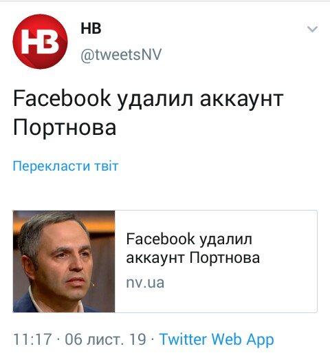 За 2 года в Украине задокументированы 96 нападений и случаев запугивания журналистов, - ООН - Цензор.НЕТ 5125