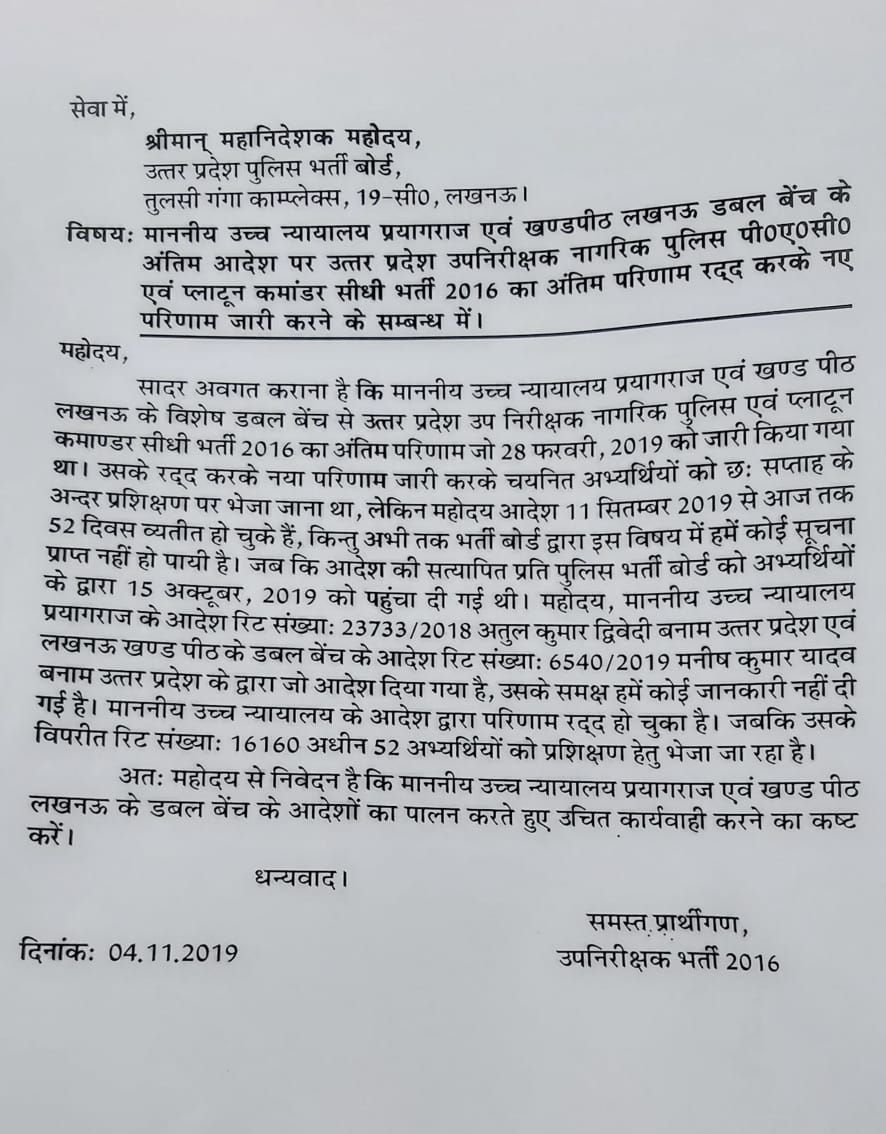 @myogiadityanath  @ChiefSecyUP  @HomeDepttUP  @dgpup  @UPGovt  @Aamitabh2  @CMOfficeUP  It has been more than a month since the double bench of Allahabad and Lucknow High Court has canceled the result in order of #upsi2016  Plz do justice to the deserving candidates now #UPSI2016 <br>http://pic.twitter.com/nC53NF4gVM