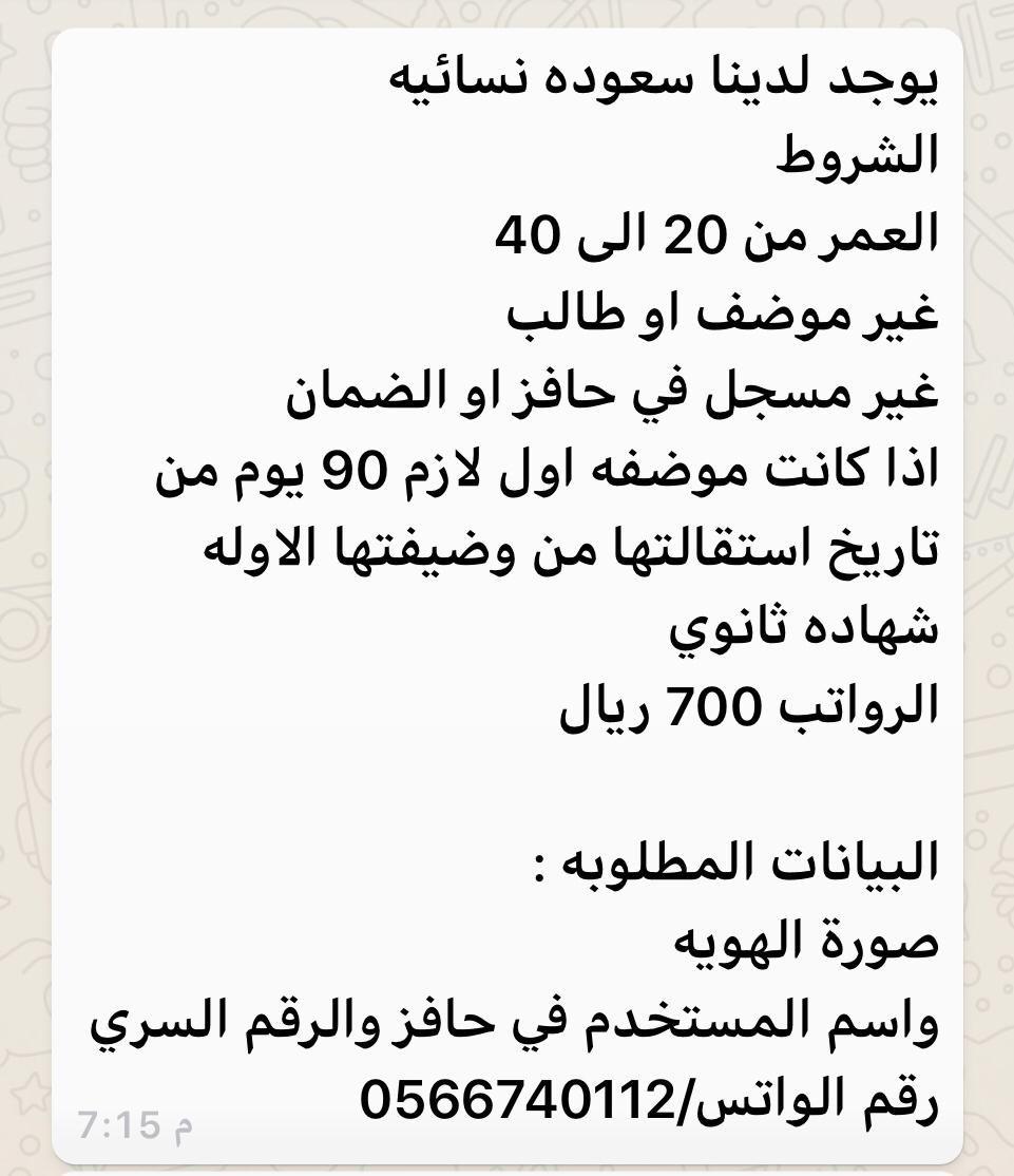 يعتمد حانة إيطالي ارقام شركات سعوده نسائية 2019 Centhini Resort Com