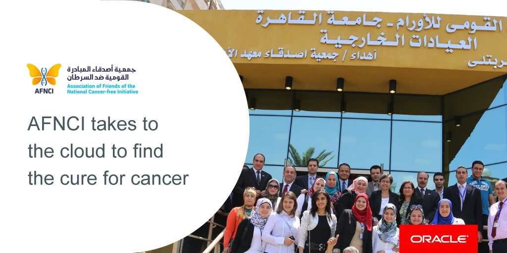 At @AFNCI they decided they needed a fully integrated suite of #applications in order to free up precious #resources that can be directed towards #cancer #research. 📱☁️ Find out how they managed to do this: blogs.oracle.com/middleeast/egy…