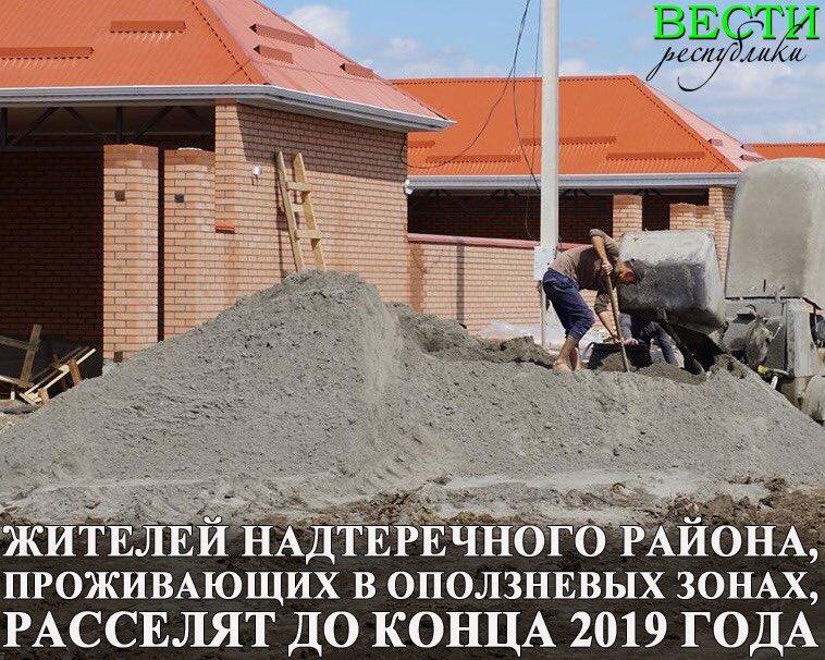 Программа переселения соотечественников в россию 2019 регионы