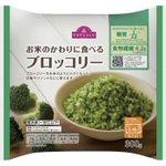 お米のかわりにブロッコリー。イオンから販売。めちゃくちゃ便利な使い方。