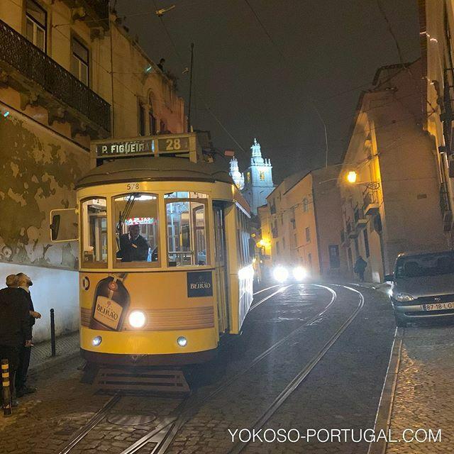 test ツイッターメディア - 夜のアルファマ地区を走る路面電車28番。 #リスボン #ポルトガル  #路面電車 https://t.co/sWXNDR7H0U