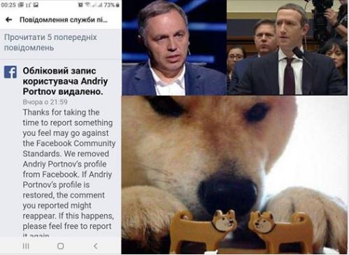 МВС системно гарантуватиме безпеку журналістів, - Геращенко - Цензор.НЕТ 4271