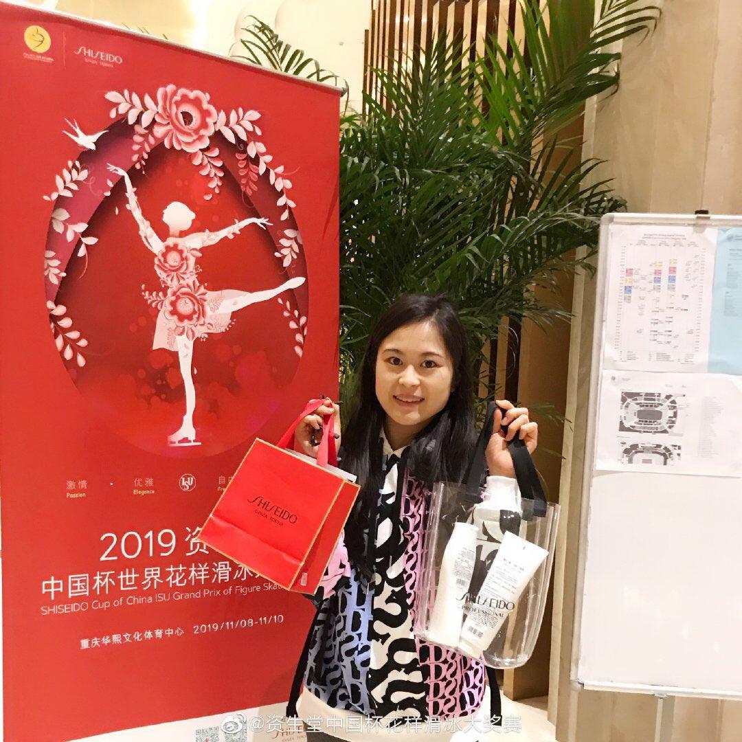 GP - 4 этап. Cup of China Chongqing / CHN November 8-10, 2019 - Страница 2 EIsx8mPUEAEA7-Q?format=jpg&name=medium