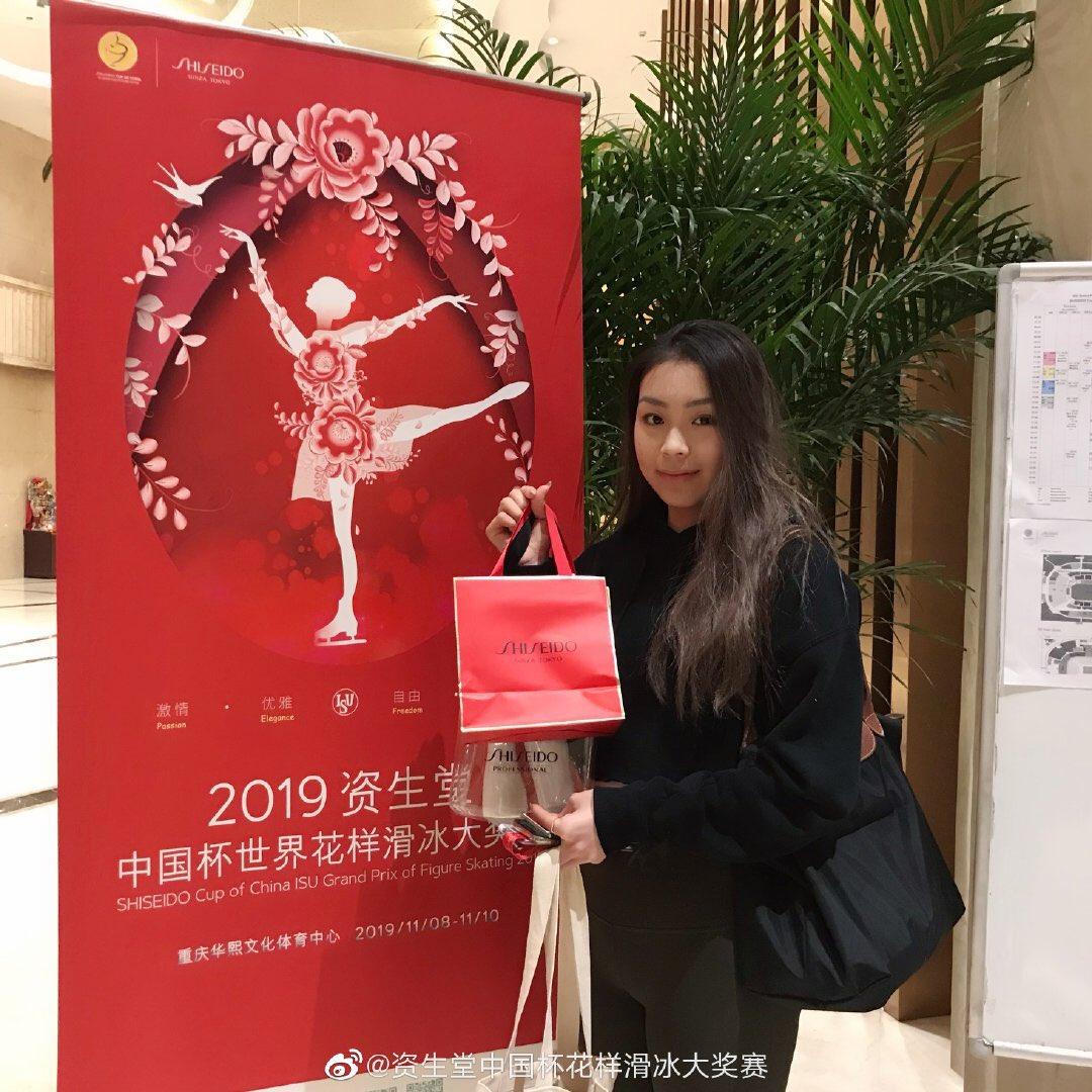 GP - 4 этап. Cup of China Chongqing / CHN November 8-10, 2019 - Страница 2 EIsx8rVUUAEu7Q7?format=jpg&name=medium