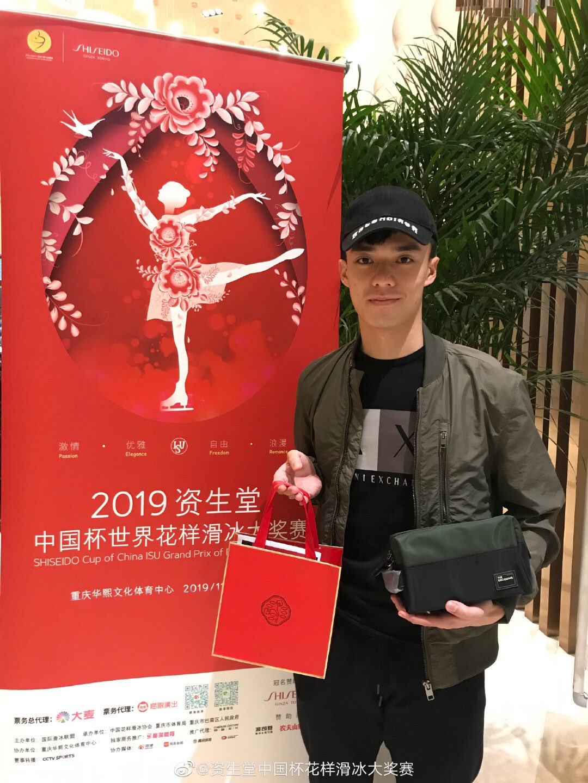 GP - 4 этап. Cup of China Chongqing / CHN November 8-10, 2019 - Страница 2 EIsx8rkU8AIPUeo?format=jpg&name=large