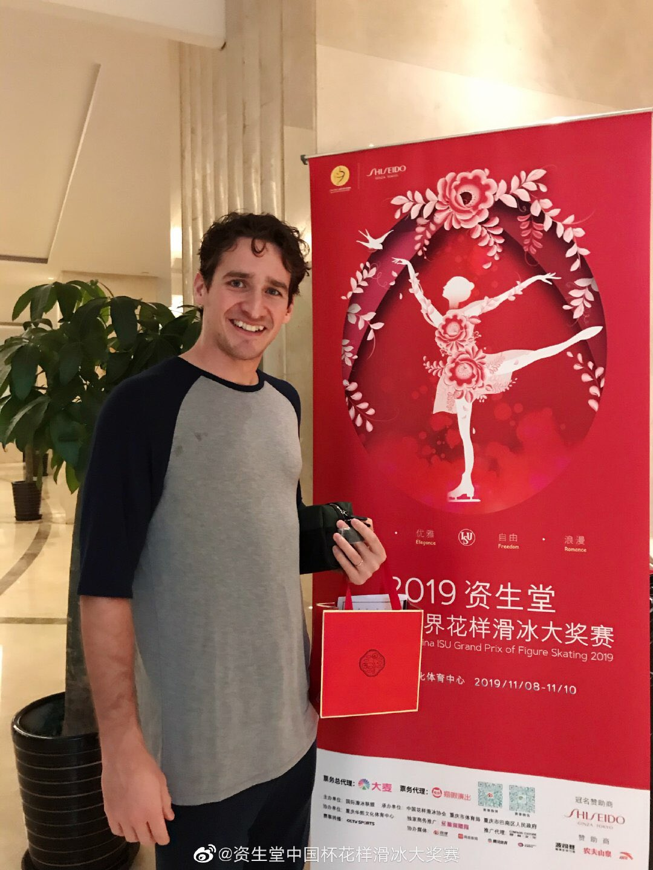 GP - 4 этап. Cup of China Chongqing / CHN November 8-10, 2019 EIsyIHhUEAYbact?format=jpg&name=large