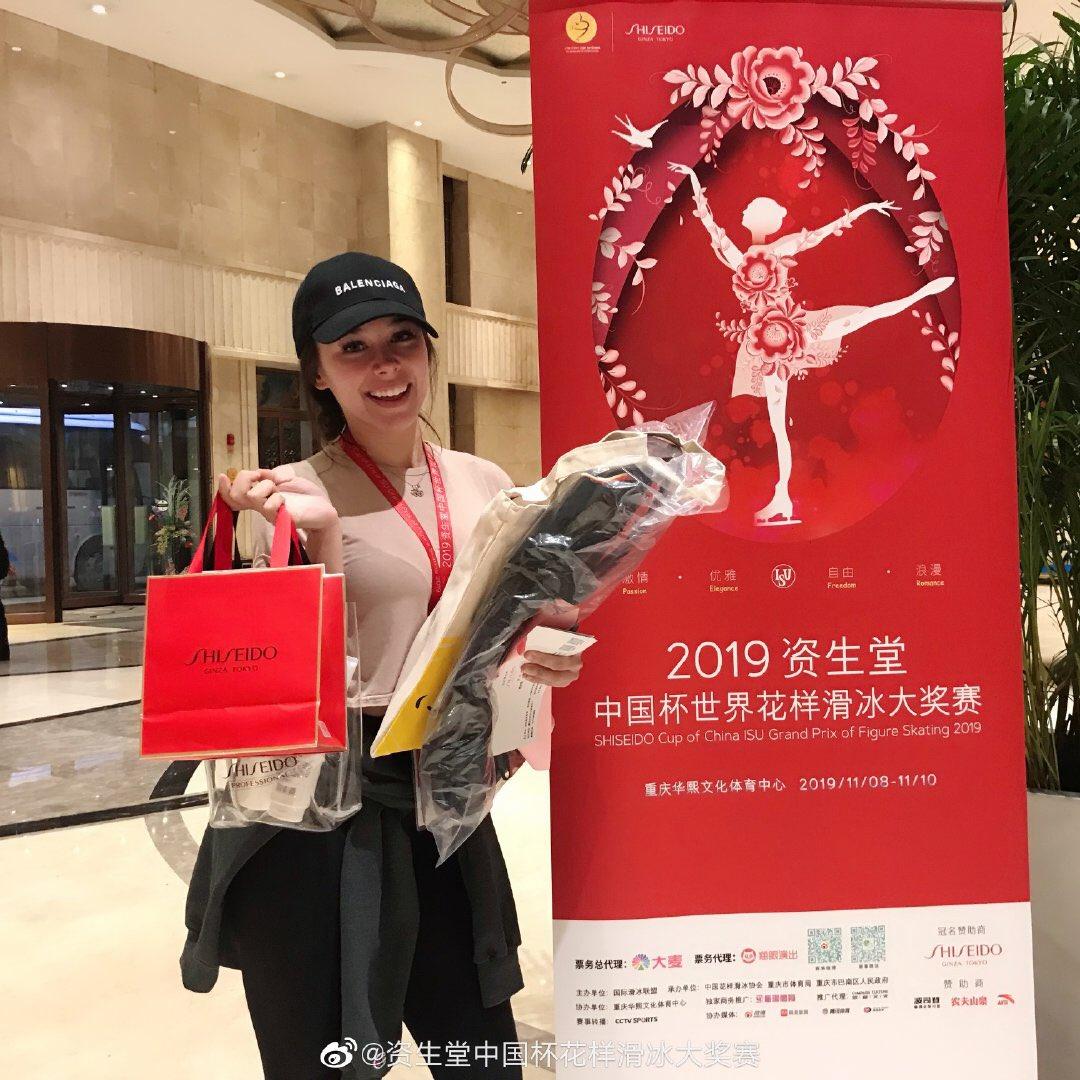 GP - 4 этап. Cup of China Chongqing / CHN November 8-10, 2019 EIsyIHjUEAAC2ws?format=jpg&name=medium
