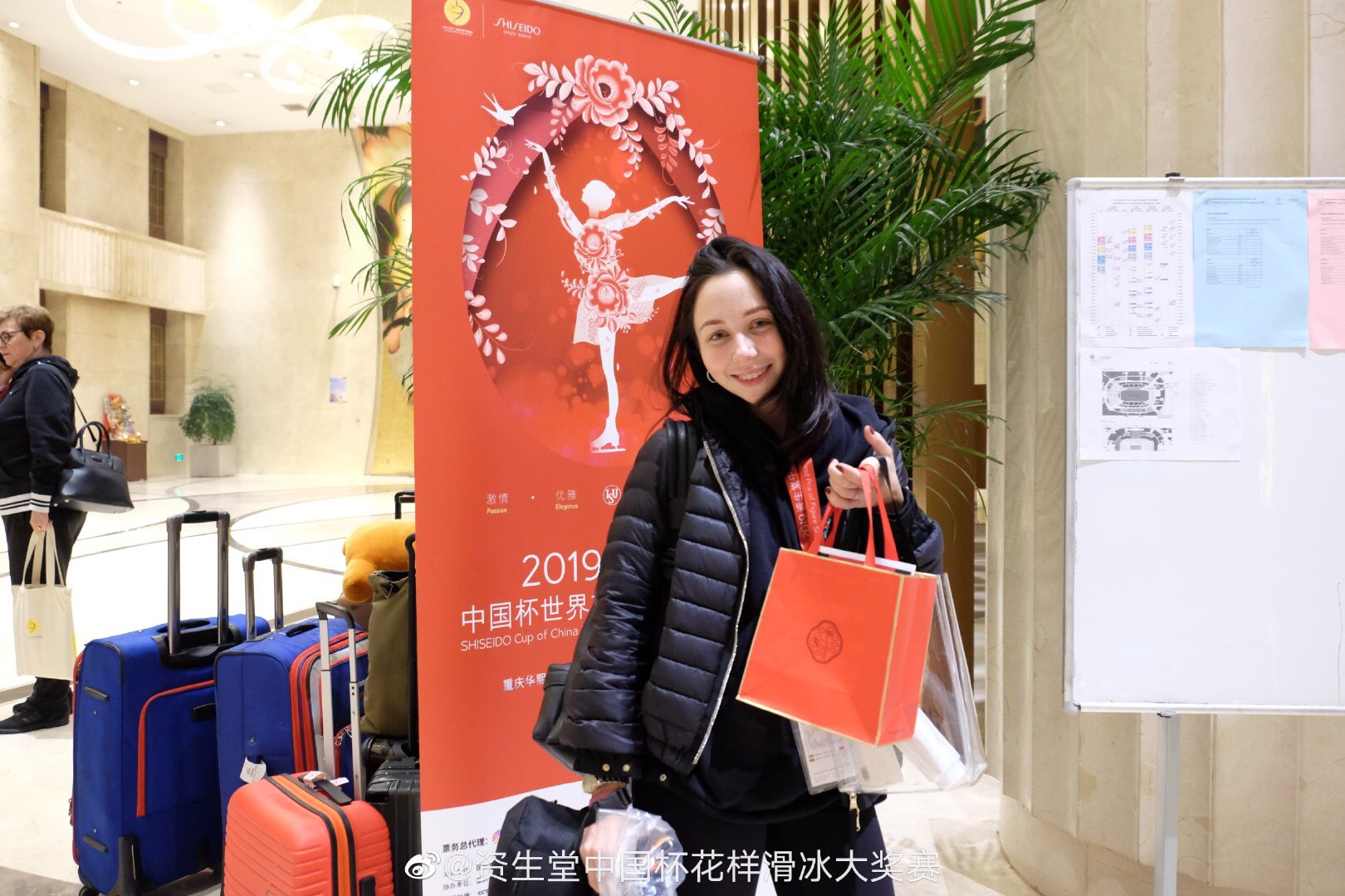 GP - 4 этап. Cup of China Chongqing / CHN November 8-10, 2019 - Страница 2 EIsyf-3UcAAIv5L?format=jpg&name=large