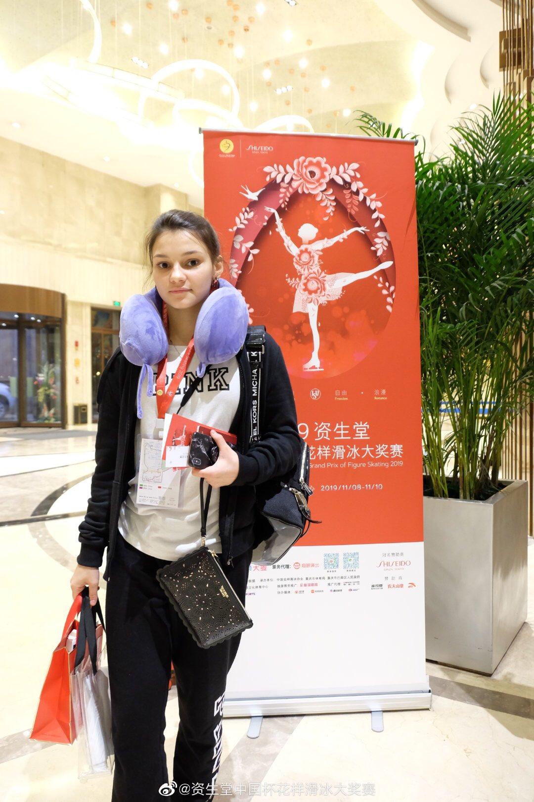 GP - 4 этап. Cup of China Chongqing / CHN November 8-10, 2019 - Страница 2 EIsyk7MU8AAWpe6?format=jpg&name=large