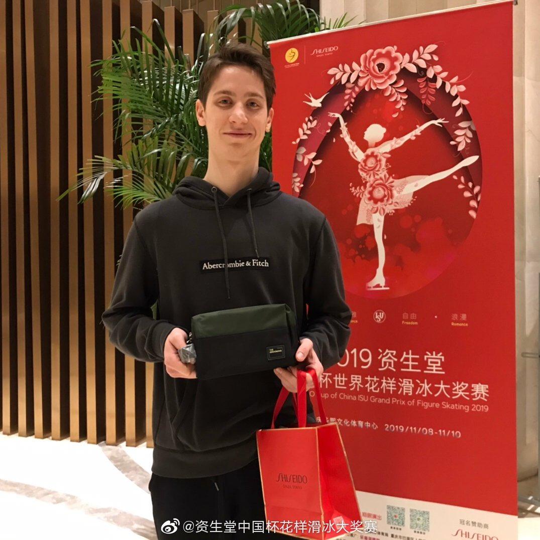 GP - 4 этап. Cup of China Chongqing / CHN November 8-10, 2019 - Страница 2 EIsylBNUUAEVfDj?format=jpg&name=medium