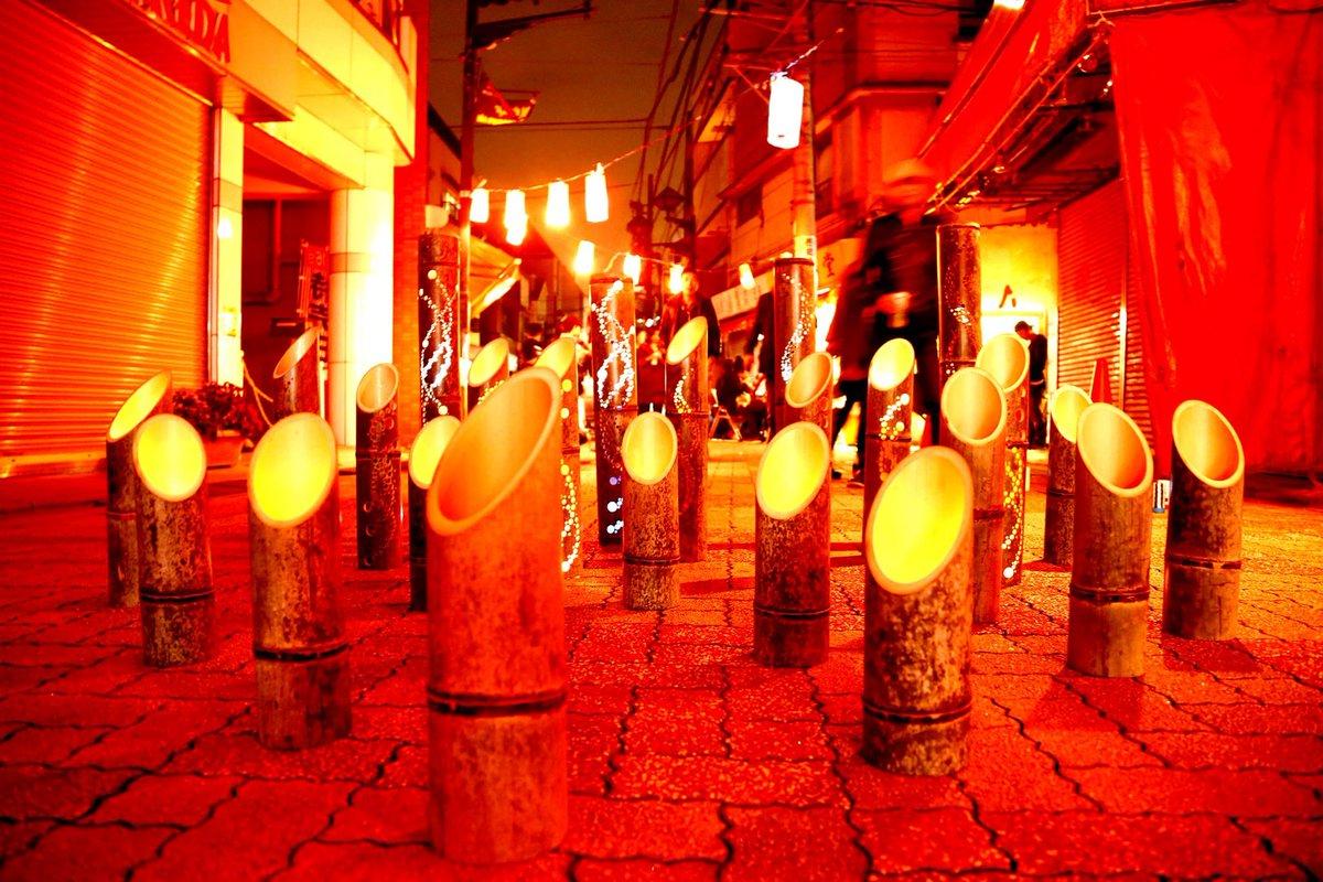 11月9,10日(土、日)午後4~9時は東京行灯祭with仮想通貨奉納祭@中野区川島商店街。この写真の竹の行灯は、翌年にはひび割れて使えなくなってしまいましたw結構いい値段したんだけどな…。