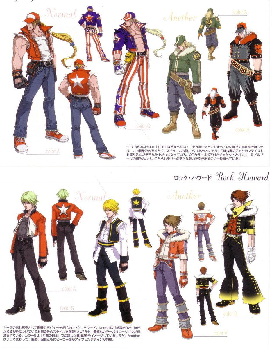 Christine Love On Twitter Screaming Up At The Heavens Give Mai Shiranui Cat Ears And B Jenet A Straw Hat And Rock Howard A Keyblade You Cowards Concept art of her costumes. give mai shiranui cat ears and b jenet