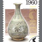 Image for the Tweet beginning: (From yesterday) The previous stamp