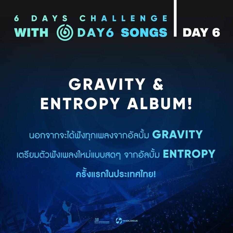 6 DAYS CHALLENGE! WITH DAY6 SONGS   DAY 6 มาจบภารกิจ CHALLENGE ฟังเพลง DAY6 ด้วยการฟังเพลงจากอัลบั้ม GRAVITY และอัลบั้ม ENTROPY กันให้จุใจ เพื่อเตรียมร้องไปพร้อมๆ กันใน DAY6 WORLD TOUR 'GRAVITY' IN BANGKOK 7 ธ.ค.นี้ ซื้อบัตร bit.ly/2MMbHcc #Entropy #Sweet_Chaos #JYP